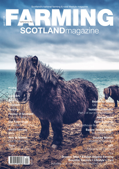march2016cover